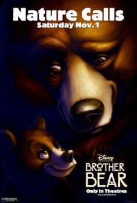 brotherbear