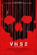 vhs2_sm