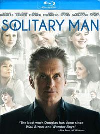 solitarymanbd