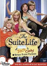 suitelife2dvd