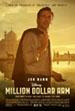 milliondollararm_sm