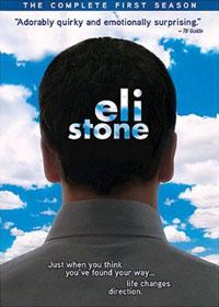 elistone1dvd