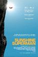 sunshinesuperman_sm