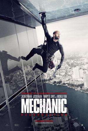 mechanicresurrection