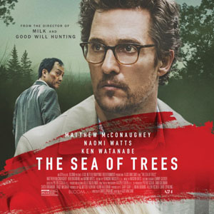 theseaoftrees_itunes